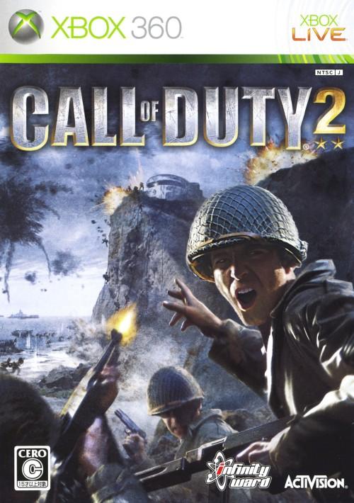 【中古】Call of Duty2
