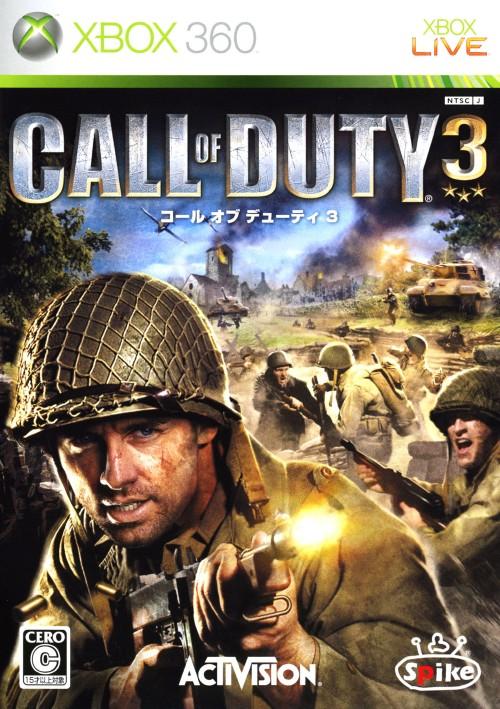 【中古】Call of Duty3