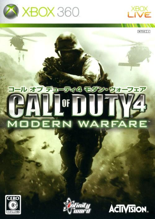 【中古】Call of Duty4 MODERN WARFARE