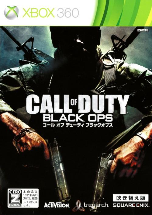 【中古】【18歳以上対象】Call of Duty BLACK OPS 吹き替え版 廉価版
