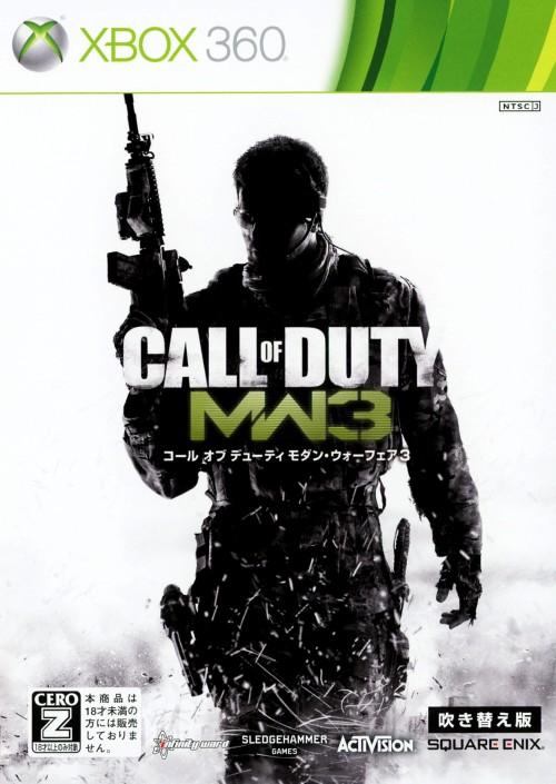 【中古】【18歳以上対象】Call of Duty MODERN WARFARE3 吹き替え版