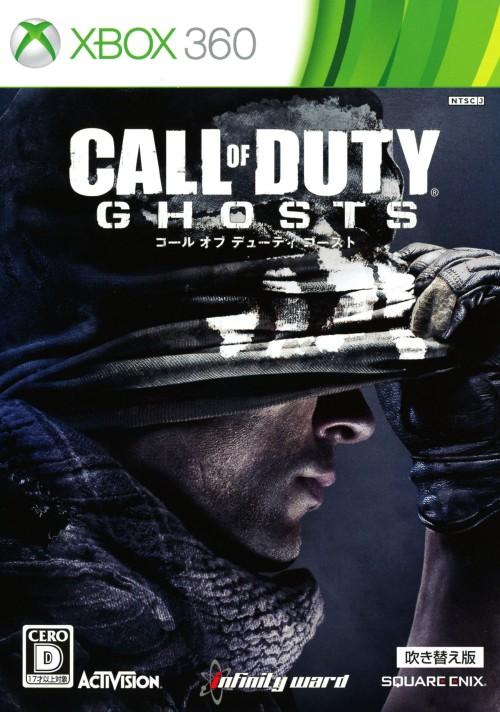 【中古】Call of Duty GHOSTS 吹き替え版