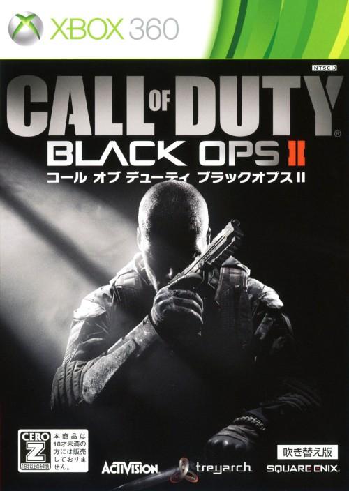 【中古】【18歳以上対象】Call of Duty BLACK OPS2 吹き替え版 廉価版