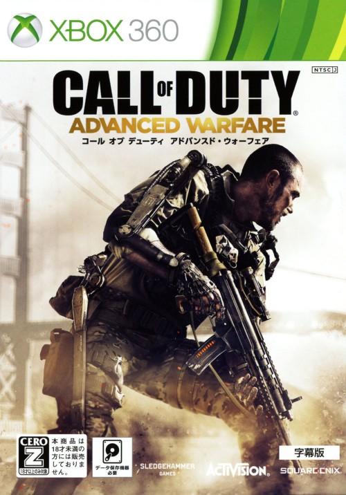 【中古】【18歳以上対象】Call of Duty ADVANCED WARFARE 字幕版