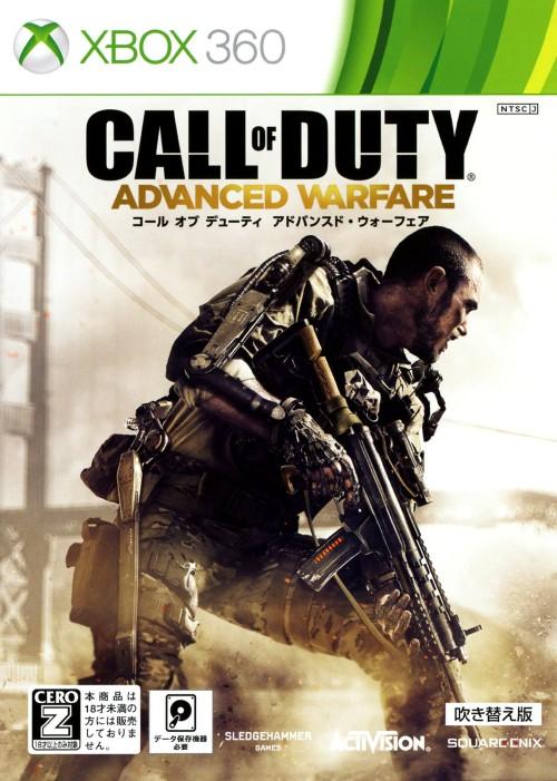 【中古】【18歳以上対象】Call of Duty ADVANCED WARFARE 吹き替え版