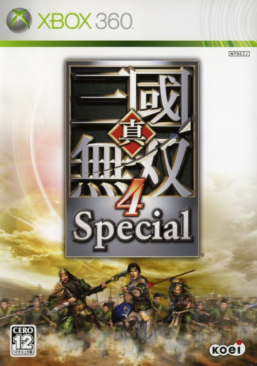 【中古】真・三國無双4 Special