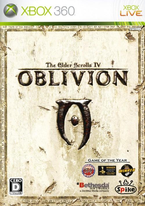 【中古】The Elder Scrolls4:オブリビオン