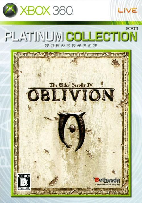 【中古】The Elder Scrolls4:オブリビオン Xbox360 プラチナコレクション