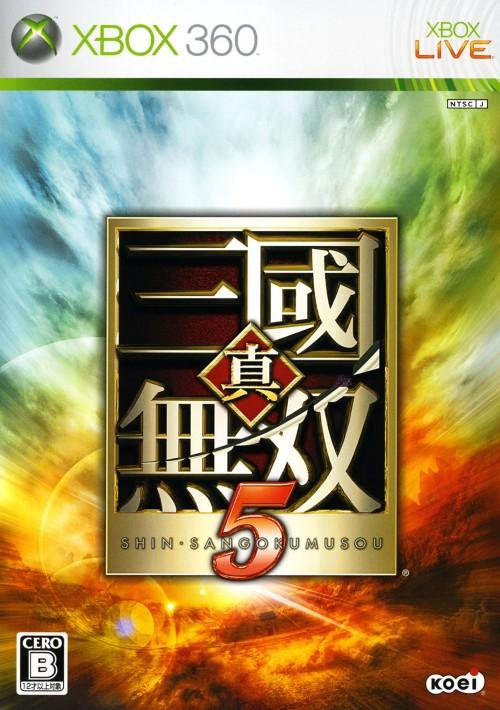 【中古】真・三國無双5