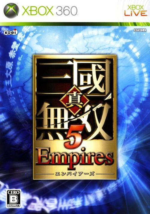 【中古】真・三國無双5 Empires