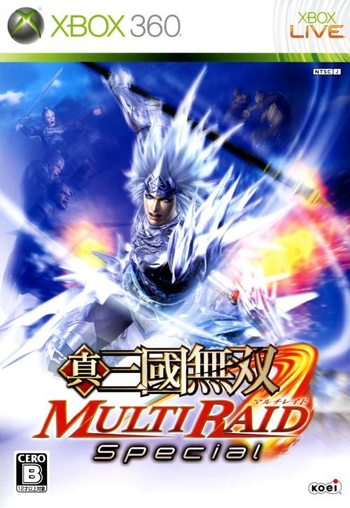 【中古】真・三國無双 MULTI RAID Special