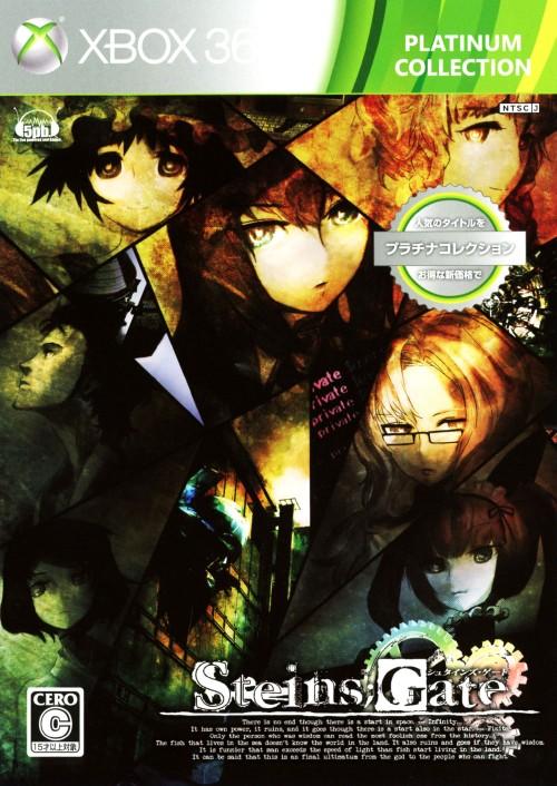 【中古】Steins;Gate Xbox360 プラチナコレクション
