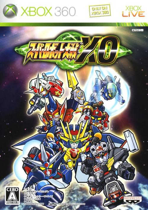 【中古】スーパーロボット大戦XO