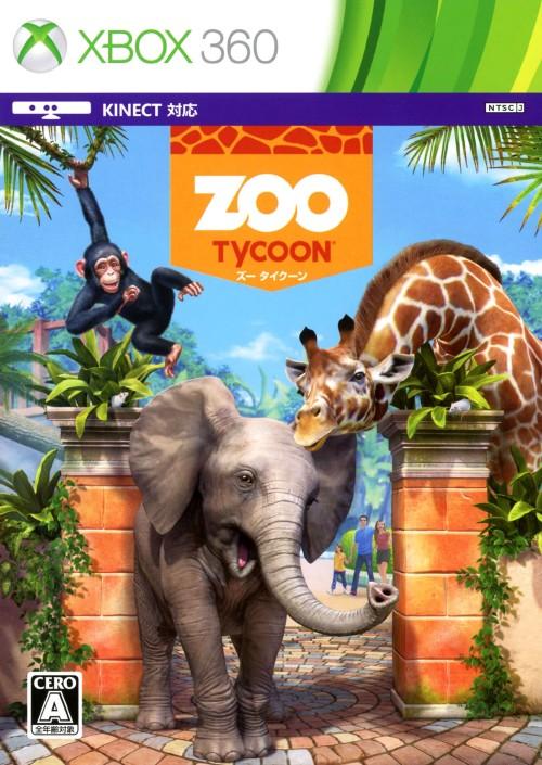 【中古】Zoo Tycoon