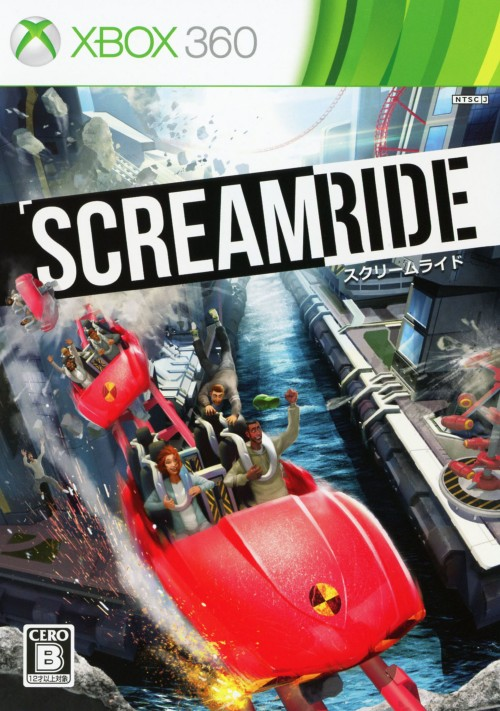 【中古】ScreamRide