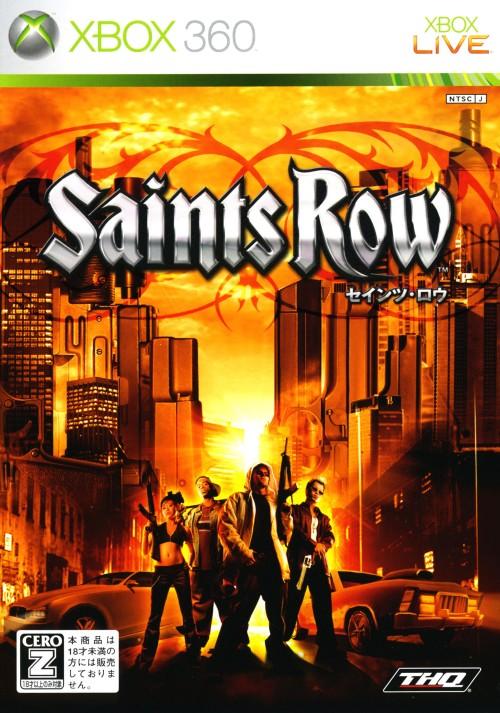 【中古】【18歳以上対象】Saints Row