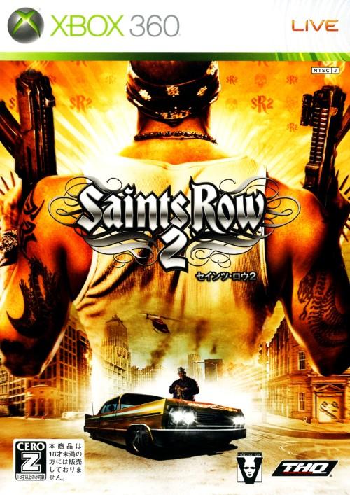 【中古】【18歳以上対象】Saints Row2