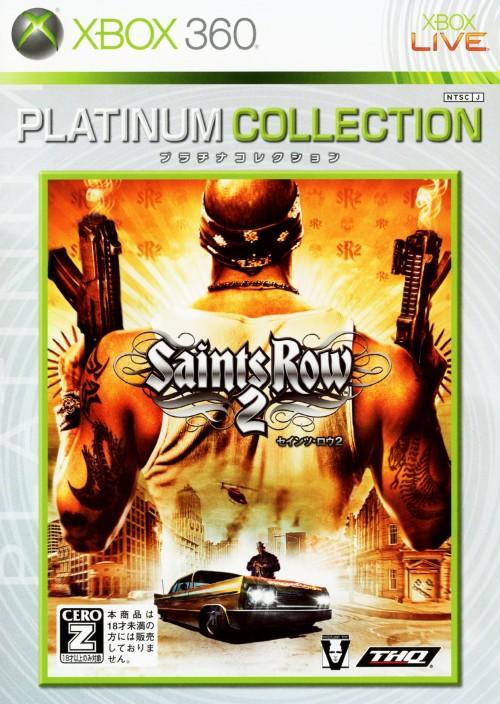 【中古】【18歳以上対象】Saints Row2 Xbox360 プラチナコレクション