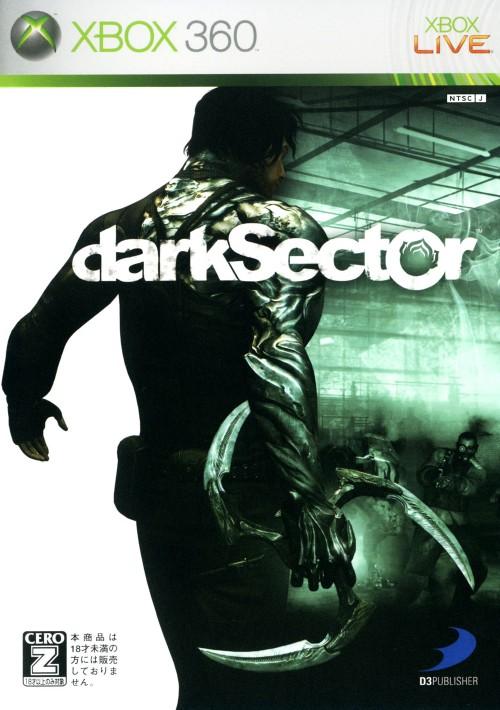 【中古】【18歳以上対象】darkSector