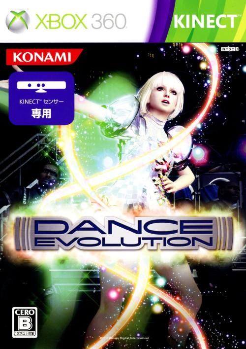 【中古】DanceEvolution