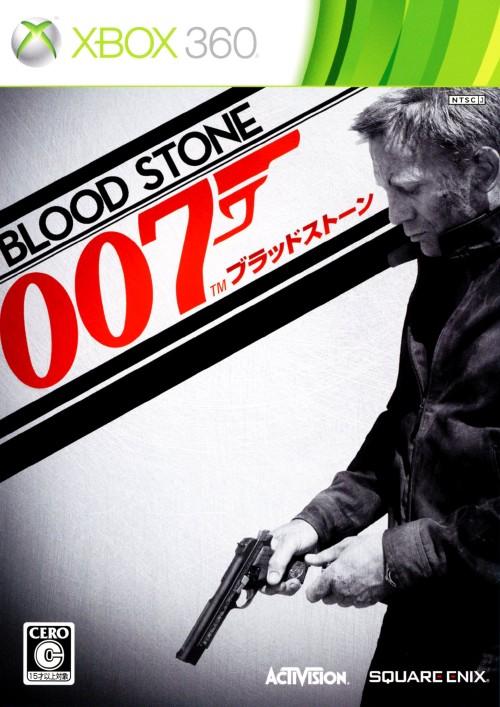 【中古】007/ブラッドストーン