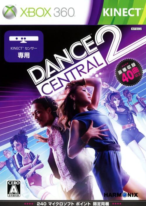 【中古】Dance Central 2