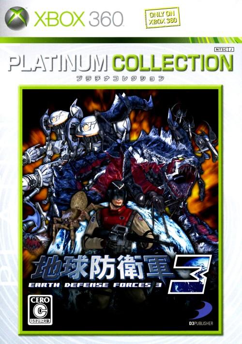【中古】地球防衛軍3 Xbox360 プラチナコレクション