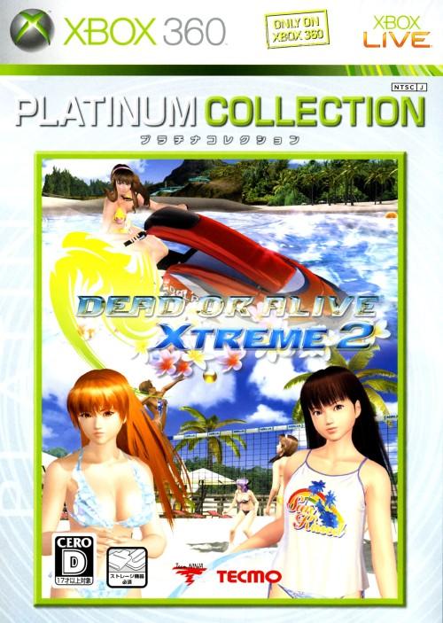 【中古】DEAD OR ALIVE Xtreme2 Xbox360 プラチナコレクション