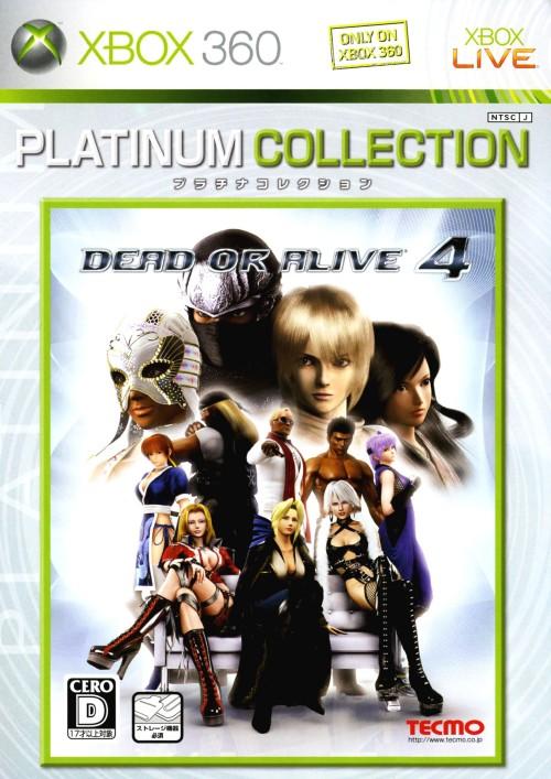 【中古】DEAD OR ALIVE4 Xbox360 プラチナコレクション