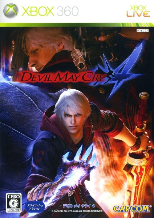 【中古】Devil May Cry4