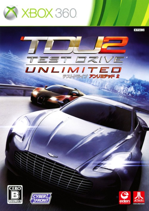 【中古】TEST DRIVE unlimited2
