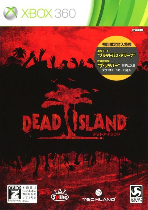 【中古】【18歳以上対象】DEAD ISLAND