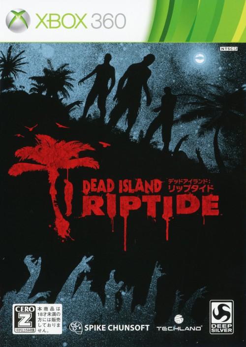 【中古】【18歳以上対象】DEAD ISLAND:Riptide
