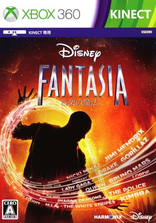 【中古】ディズニー ファンタジア:音楽の魔法