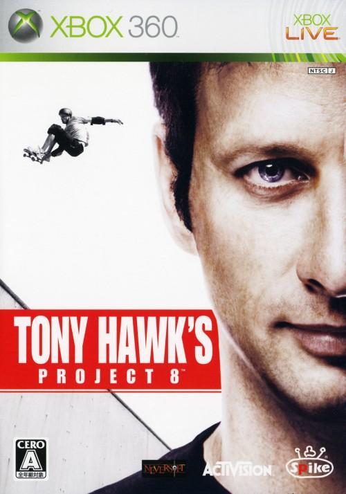 【中古】トニー・ホーク プロジェクト8