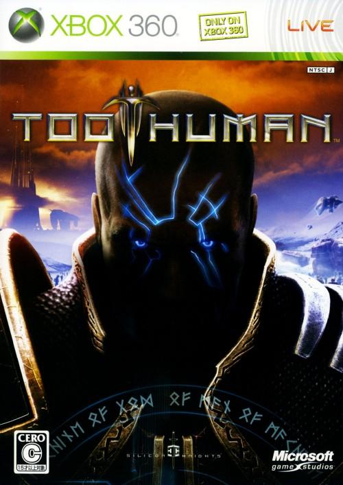 【中古】Too Human −トゥー ヒューマン− (初回版)