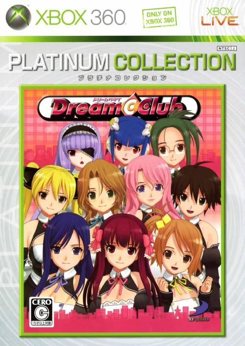 【中古】DREAM C CLUB Xbox360 プラチナコレクション