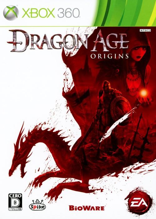 【中古】Dragon Age:Origins