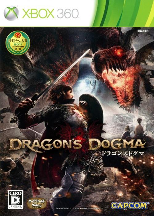 【中古】ドラゴンズドグマ