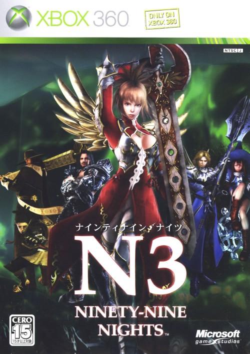 【中古】NINETY−NINE NIGHTS (N3)