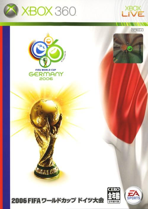 【中古】2006 FIFA ワールドカップ ドイツ大会