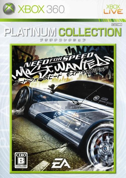 【中古】ニード・フォー・スピード モスト・ウォンテッド Xbox360 プラチナコレクション