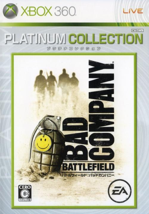【中古】バトルフィールド:バッドカンパニー Xbox360 プラチナコレクション