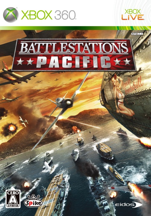 【中古】Battlestations:Pacific