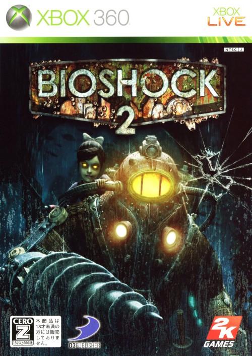 【中古】【18歳以上対象】BIOSHOCK2