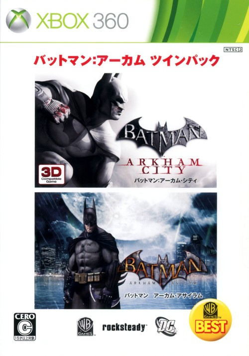 【中古】バットマン:アーカム・ツインパック