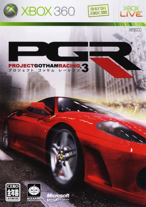 【中古】PGR3 −プロジェクト ゴッサム レーシング3−