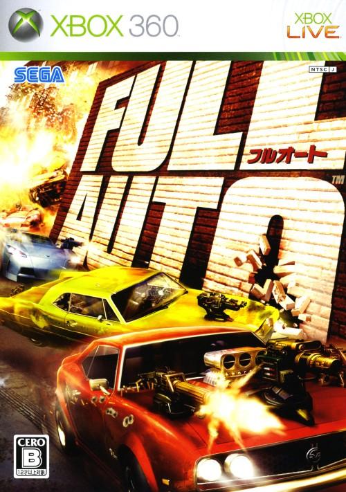 【中古】FULL AUTO