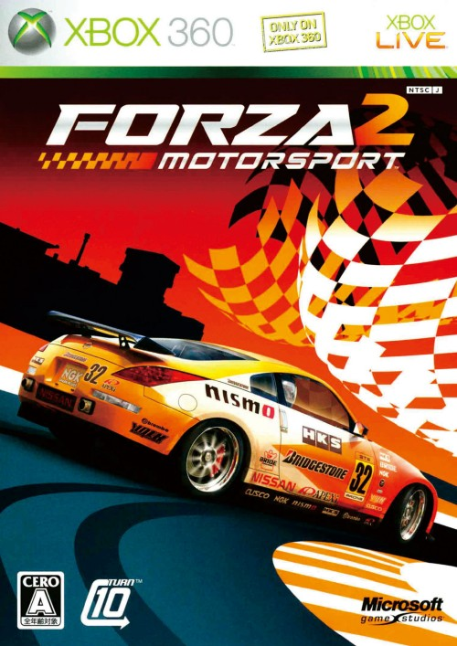 【中古】Forza Motorsport2