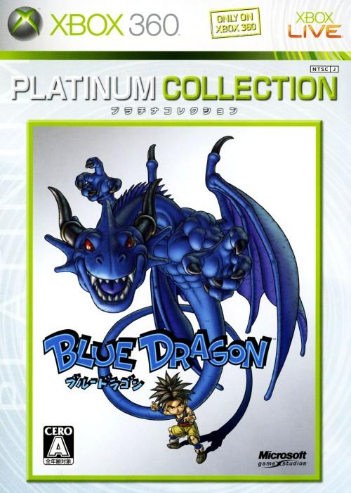 【中古】ブルードラゴン Xbox360 プラチナコレクション